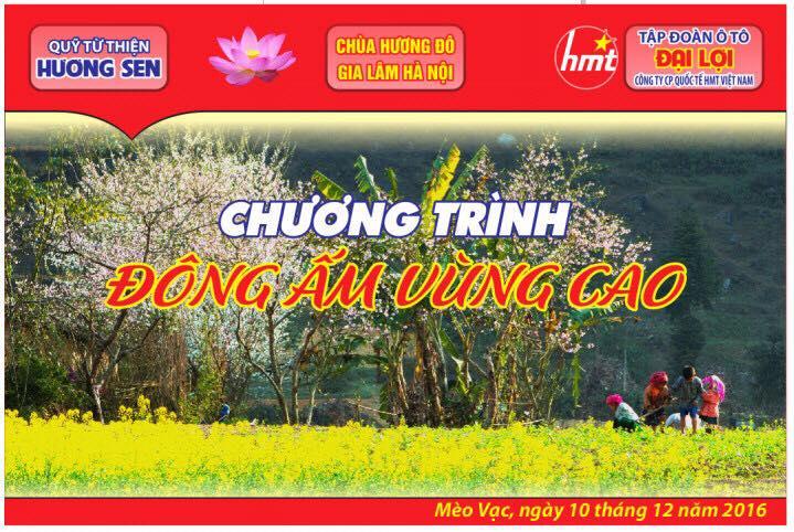 HMT Việt Nam và chương trình
